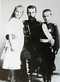 Grand Duke Sergei Alexandrovich of Russia, Grand Duchess Maria Pavlovna jr, and Grand Duke Dimitri.JPG