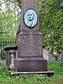 Grave of James Hughes, Iago Trichrug - geograph.org.uk - 776589.jpg