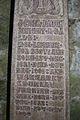 Grave of Joseph Noel Paton in Dean Cemetery.JPG