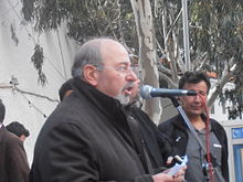 Greek MP Dermitzakis speaking Lasithi rally 20 Feb 2013.JPG