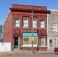 Greeley, Nebraska - Ondracek Insurance from SW 2.JPG