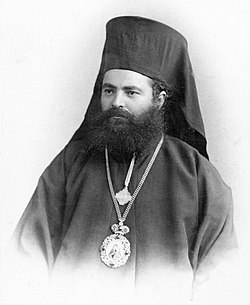 Gregory of Pelagonia in 1891 by Abdullah Brothers (cropped).jpg