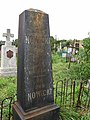 Grodno 2019 Cmentarz Farny056.jpg