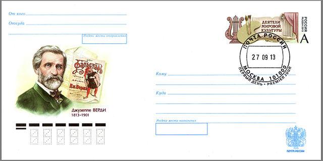 Guiseppe Verdi Postal stationery envelope Russia 2013 No 247.jpg