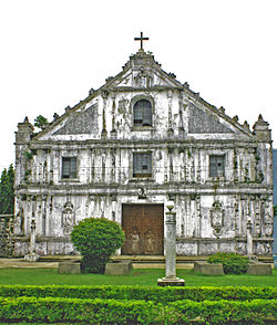 Guiuan Church.jpg