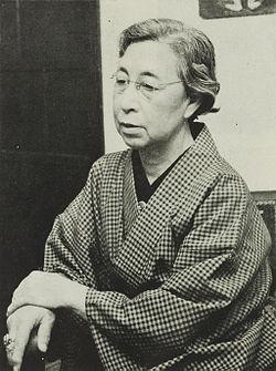 HIRATSUKA Raicho.jpg