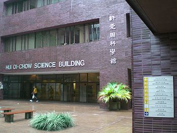HKU Campus Hui Oi Chow Science Building RainyD.JPG