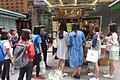 HK 上環 Sheung Wan 永吉街 Wing Kut Street June 2017 IX1 21.jpg