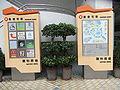 HK 油麻地 Yaumat 駿發花園 Prosperous Garden shopping centre 眾坊街 directory Map 2010.jpg