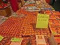 HK 銅鑼灣 CWB 維園 Victoria Park HKBPE 工展會 Hong Kong Brands and Products Expo King of Chicken Cake 雞仔餅 food Gaizai crackers price sign Dec-2013.JPG