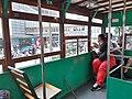 HK 香港電車 Hongkong Tramways 德輔道中 Des Voeux Road Central the Tram 120 July 2019 SSG 15.jpg