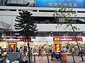 HK CWB 銅鑼灣 Causeway Bay 記利佐治街 Great George Street April 2020 SS2 07.jpg