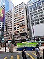 HK CWB 銅鑼灣 Causeway Bay Yee Wo Street Great George Street green banner morning October 2020 SS2.jpg