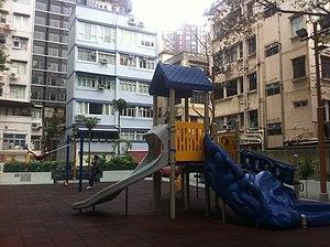 HK Central 光漢臺花園 Kwong Hon Terrace Garden Playground n 鴨巴甸街 37-39 Aberdeen Street Jan-2012.jpg