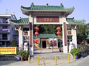 Shap Pat Heung - Village gate and ancestral hall in Choi Uk Tsuen, Shap Pat Heung