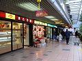 HK LeeOnShoppingCentre.jpg