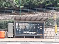 HK ML 西半山 Mid-Levels West 般咸道 Bonham Road 8th January 2021 SS2 HKU bus stop ads movie.jpg
