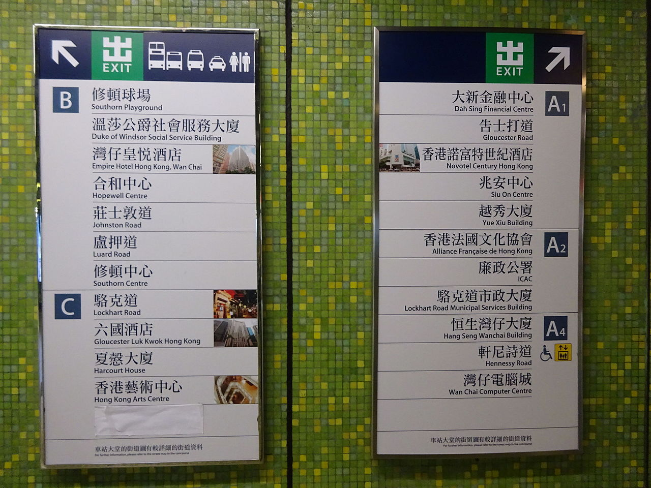 File Hk Mtr Wan Chai Station Exit Directory Sign April