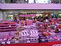 HK Ngau Tau Kok 淘大商場 Amoy Plaza Sale booth May-2012.JPG