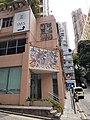 HK SW 上環 Sheung Wan 普仁街 Po Yan Street August 2020 SS2 01.jpg