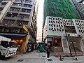 HK SW 上環 Sheung Wan 永樂街 Wing Lok shop Street Saturday morning December 2019 SS2 05.jpg