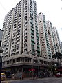 HK SYP Sai Ying Pun Des Voeux Road West Kwan Yick Building facade August 2018 SSG.jpg