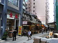 HK Sai Ying Pun 西環 威利麻街 Wilmer Street Wai Wah Commercial Building shops July-2012.JPG