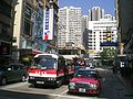 HK Tsuen Wan Chuen Lung Street CITIC Ka Wah Bank 荃威花園 Allway Gardens Shuttle Bus.JPG
