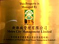 HK Well Born Real Estate Management 偉邦物業管理.jpg