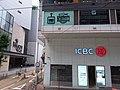 HK tram tour view CWB 銅鑼灣 Causeway Bay 軒尼詩道 Hennessy Road ICBC bank July 2019 SSG 05.jpg