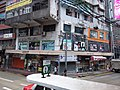 HK tram view CWB 銅鑼灣 Causeway Bay 軒尼斯道 Hennessy Road Canal Road May 2019 SSG 01.jpg