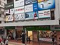 HK tram view SKW 筲箕灣道 Shau Kei Wan Road February 2020 SS2 01.jpg