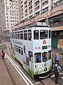 HK tram view Shek Tong Tsui to Sai Ying Pun Des Voeux Road West Sheung Wan Des Voeux Road Central September 2020 SS2 09.jpg