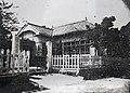 Hamamatsu City Library in Gosya Park ac (2).jpg