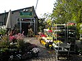 Hampstead Garden Centre, Iverson Road NW6 - geograph.org.uk - 2102264.jpg