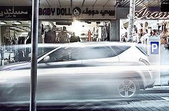 Hamra Street - Clothing stores along Hamra street