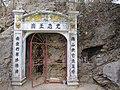 Hang thờ trên núi Vương Ngự Quang Trung.jpg
