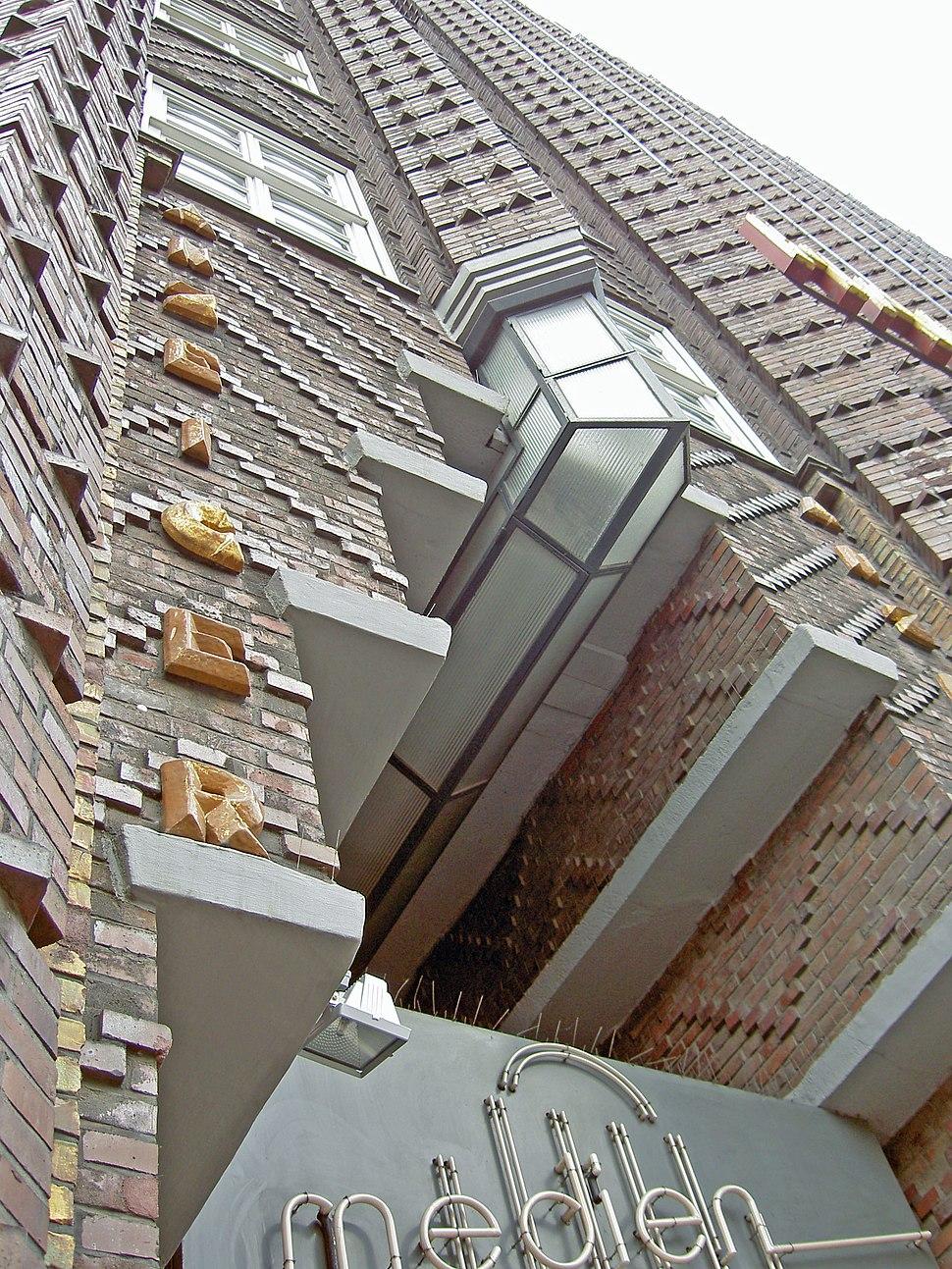 Hannover Anzeigerhochhaus-HAZ-Detail.jpg
