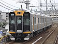 Hanshin-1502 Daimotsu.JPG