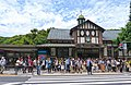 Harajuku Station building exterior street level 2013-06-02.jpg