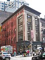 Hawes Building (4036038534).jpg