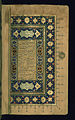 Haydar al-Husayni - Illuminated Double-page Incipit with Titlepiece - Walters W6421B - Full Page.jpg