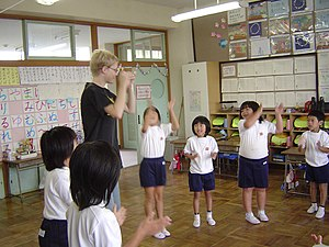 Children in a Japanese elementary school or &q...