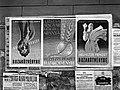 Helyezze pénzét buzakötvénybe. Plakát, 1943 Fortepan 72648.jpg