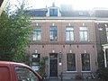 Herenhuis, gelegen in de bocht van de stationsstraat, voorheen baanstraat geheten, datee 2012-09-12 15-10-04.jpg