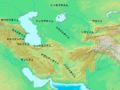 Herodotus's world (Central Asia).png