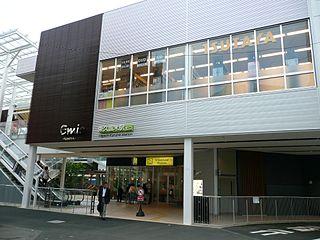 Higashi-Kurume Station Railway station in Higashikurume, Tokyo, Japan
