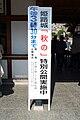 Himeji Castle No09 005.jpg