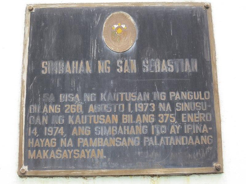 File:Historical marker of declaration of San Sebastian Church as a National Historical Landmark.JPG
