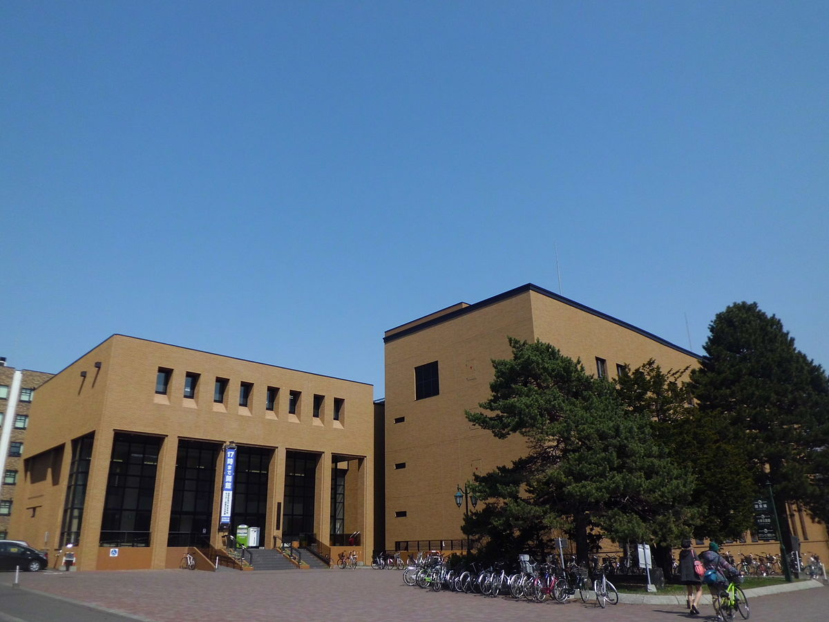 北海道大学附属図書館 - Wikipedia